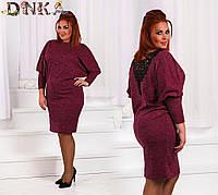 Элегантное женское платье большие размеры р1542.1, фото 1