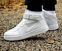 Кроссовки мужские Nike air force белые высокие размеры 41-44, фото 1