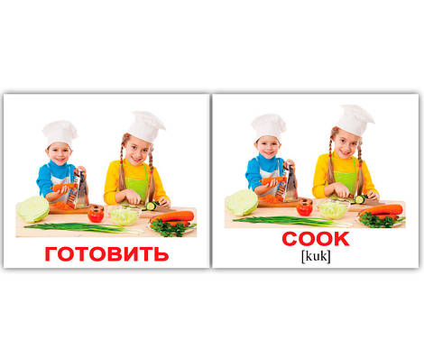 "МИНИ карточки (рус.-англ.) ""Глаголы/Verbs"""
