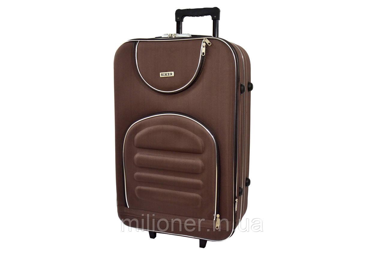 Чемодан Siker Lux (большой) коричневый