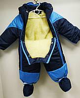 Комбинезон трансформер зимний мех отстегивается детский 0-1 год