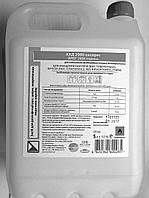 АХД 2000 экспресс средство для антисептической обработки рук, кожи, поверхностей и мед.инструментов, 5л.