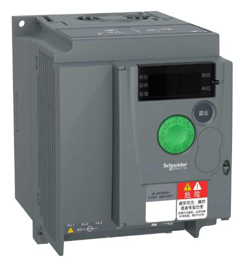 Преобразователь частоты Schneider Electric Altivar ATV310H075N4E 0.75 kW