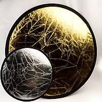 Фото отражатель рефлектор 2 в 1 - d 60 см