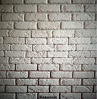 Декоративная гипсовая плитка Вавилон