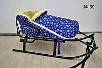Детский конверт на меху для санок и колясок