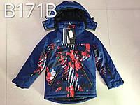 Детские зимние теплые куртки для мальчиков