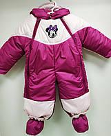 Комбинезон трансформер мех отстегивается зимний детский 0-1 год