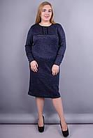 Платье Офис синий