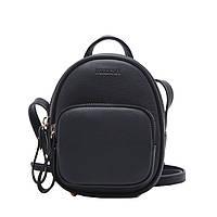 Рюкзак-сумка Micocah Mini Black