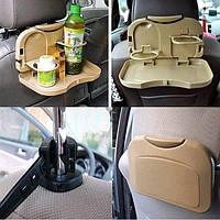 Откидной столик-органайзер в авто (автостолик для салона автомобиля на спинку сидения), 25х14 см, фото 1