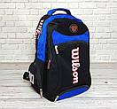 Вместительный рюкзак Wilson для школы, спорта. Черный с синим., фото 2