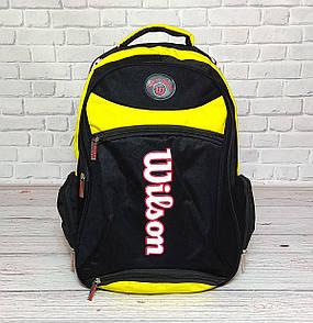 Вместительный рюкзак Wilson для школы, спорта. Черный с желтым.