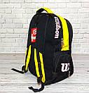 Місткий рюкзак Wilson для школи, спорту. Чорний з жовтим., фото 4