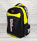 Місткий рюкзак Wilson для школи, спорту. Чорний з жовтим., фото 7