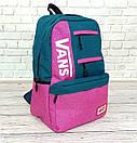 Стильный рюкзак ванс, Vans of the Wall. Розовый с синим., фото 9