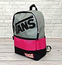 Серый с розовым рюкзак ванс, Vans of the Wall., фото 6