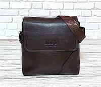 960921499ffe Мужская сумка через плечо Jeep. Коричневая. 25x23х5 Кожа PU   556-2 brown