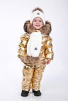 Детский зимний комбинезон для девочки Sabbi золотистый лаковый