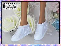 Обувь для кукол (кроссовки)