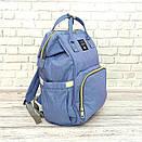 Сумка-рюкзак для мам LeQueen. Сиреневый, фото 5