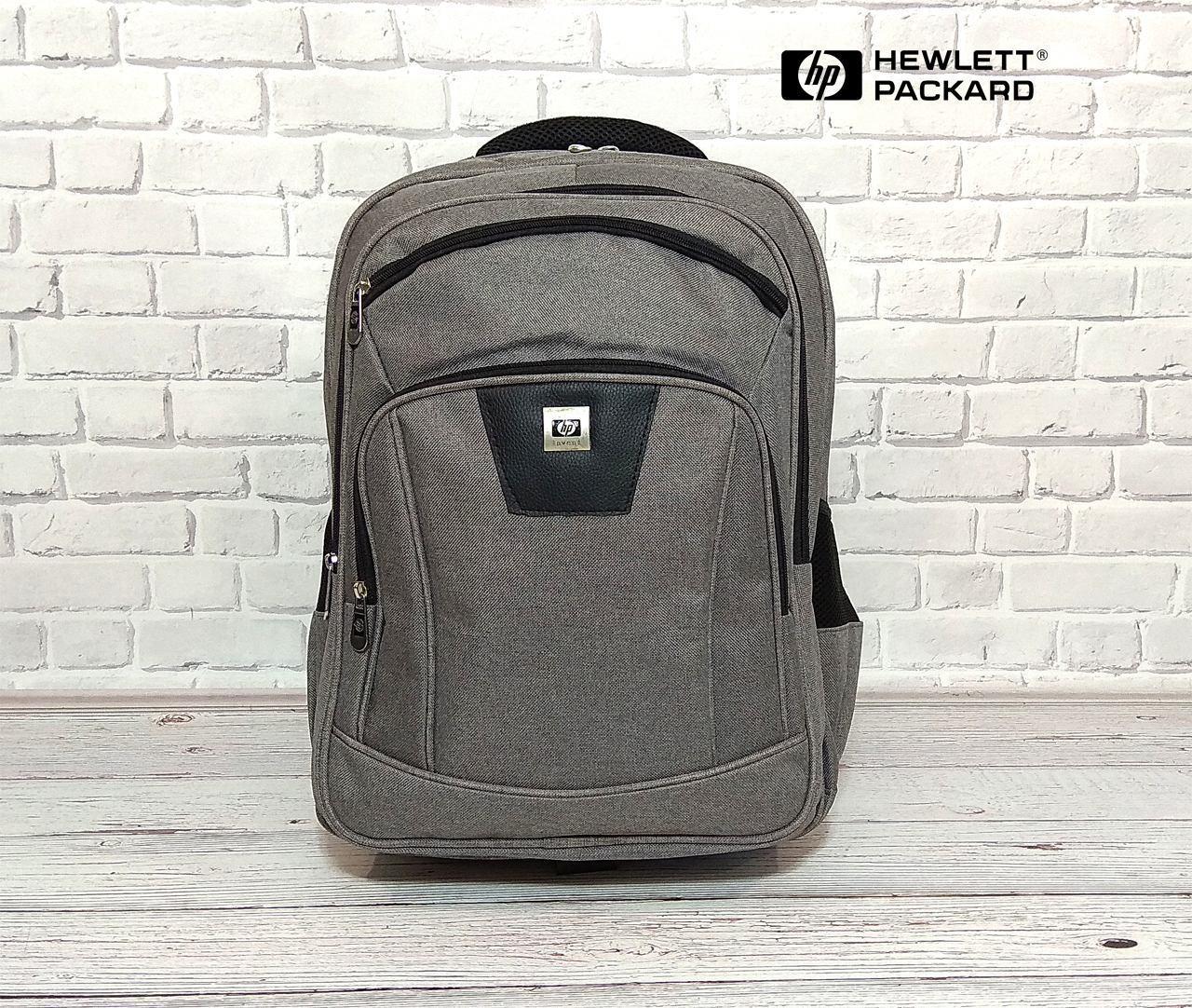 """Качественный рюкзак для ноутбука до 17"""". 3 отделения. Hewlett-Packard. Серый"""