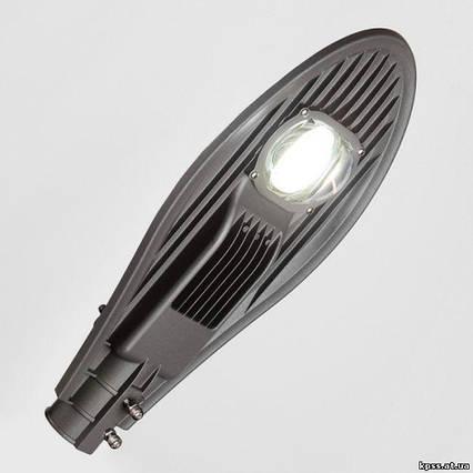 Светильник светодиодный консольный уличный 30 Ватт GALAXY LED