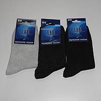 Мужские вязаные носки Q&S - 15.00 грн./пара, фото 1