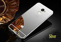 Чехол зеркальный Xiaomi  Redmi 4, рамка алюминий, зеркало акрил