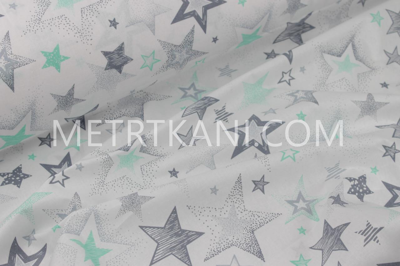 """Ткань хлопковая звездопад  """"Граффити """" мятно-серый №1259"""