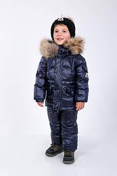 Детский зимний комбинезон Sabbi синий