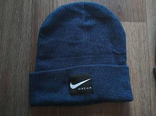 Вязаная шапка темно-синий меланж 555-32