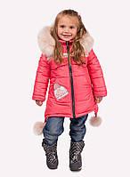 Зимнее пальто куртка для девочки от 5 до 8 лет