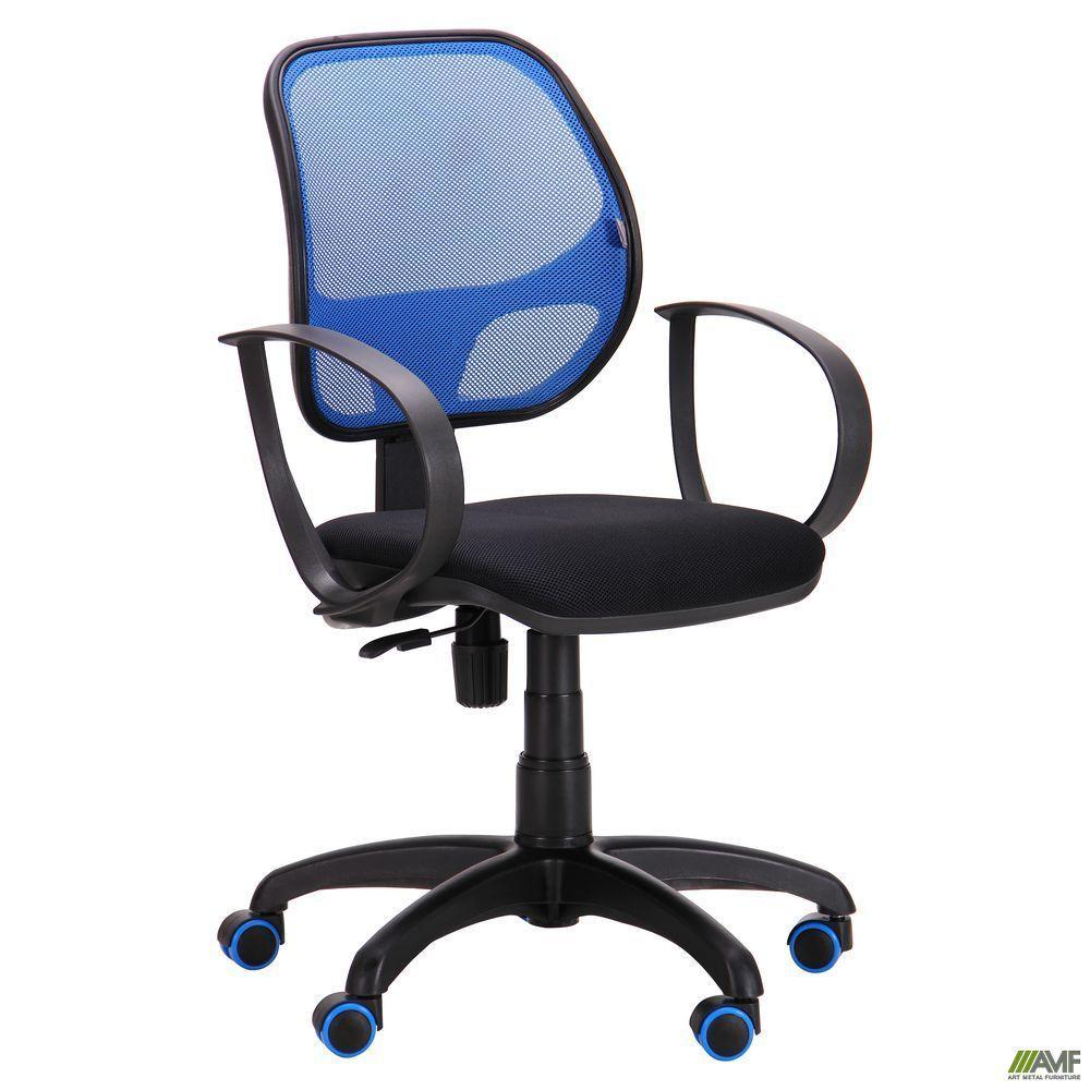 Кресло Бит Color/АМФ-8 сиденье Сетка черная/спинка Сетка синяя