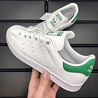 Женские и мужские кроссовки, кеды Adidas Stan Smith Адидас стэн смит белые с зеленым реплика