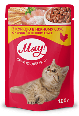 """Влажный корм для кошек Мяу """"С курицей в нежном соусе"""" 100 гр, пауч."""