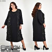 Шикарное женское платье с гипюром (батал)