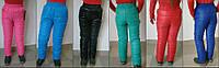 Детские теплые штаны на синтепоне в расцветках