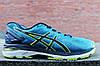 "Кроссовки мужские Asics Gel Kayano 23 ""Thunder Blue/Safety Yellow/Indigo Blue"" / ASC-889 (Реплика), фото 3"