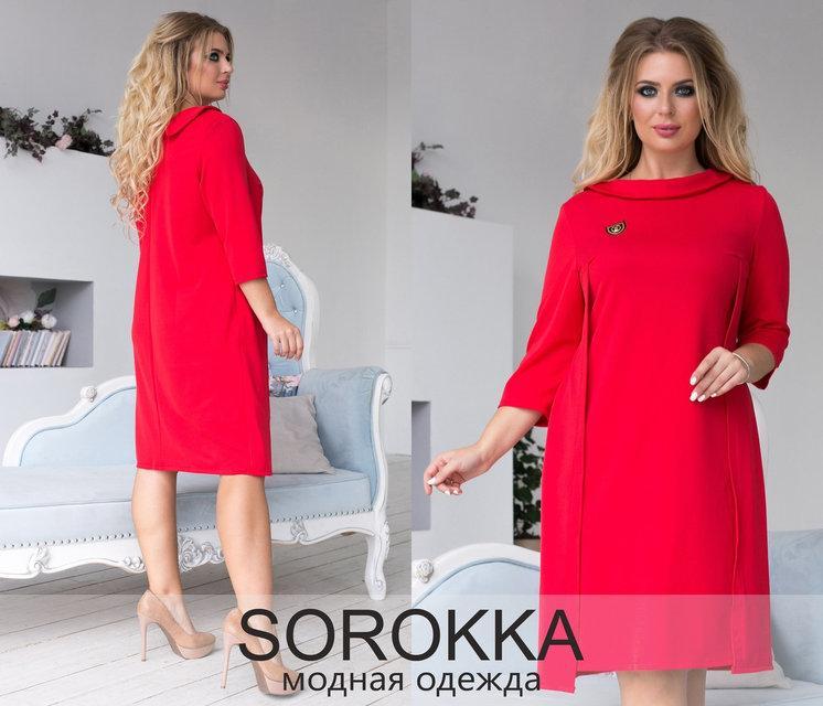 Элегантное платье прямого кроя размер 50-52, 52-54, 54-56