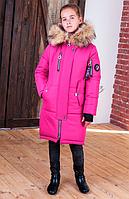 Зимняя куртка пальто для девочки DK-1113, фото 1