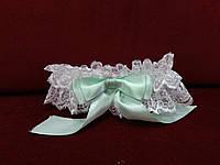 Свадебная подвязка для невесты белая с мятным