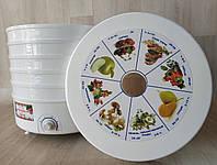Сушка электрическая для фруктов овощей и грибов РОТОР / ДИВА / ЧУДЕСНИЦА сушилка 25 литров