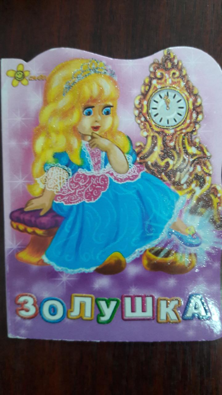 Крупский КИ Картонка с присыпкой/золушка
