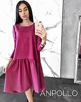 Женское стильное платье мод.823, фото 1