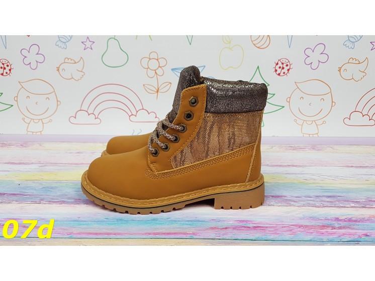 Подростковые ботинки тимбер зимние коричневые р. 30, 31 - «Стиль-мода» 6cd4cf565af