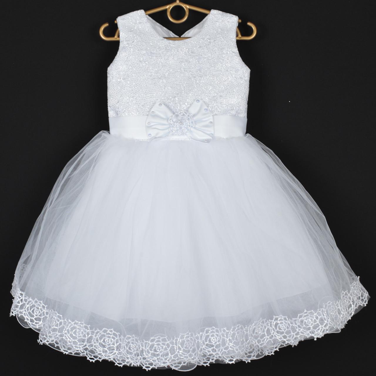 7048b9bc8c9aa03 Платье нарядное детское