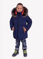 Зимняя куртка пальто для мальчика 110-122