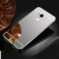 Чехол зеркальный Xiaomi  Redmi 4 pro prime, рамка алюминий, зеркало акрил