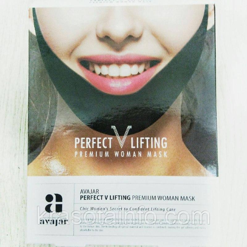 Avajar Perfect V Lifting Маска лифтинг от 2го подбородка, подтягивающая супер эффект Черная КОРЕЯ 1шт